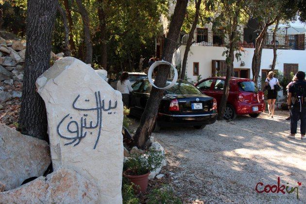 FBC Lebanon 00