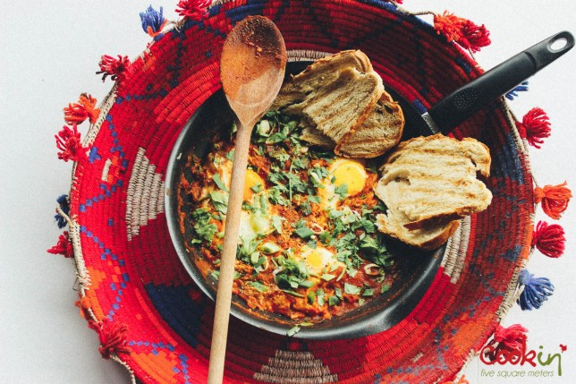 Shakshouka (Bayd bi Banadoura) Recipe - Cookin5m2-2