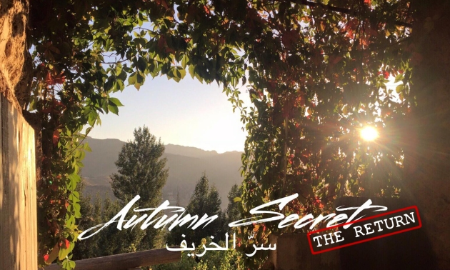 Autumn Secret Return2