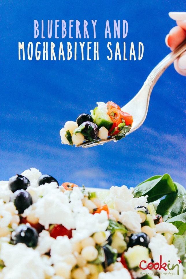 Blueberry and Giant Couscous (Moghrabiyeh) Salad-recipe - cookin5m2-5 PIN