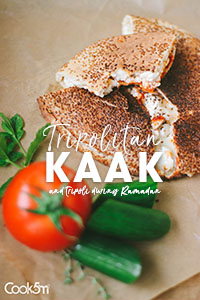 TINY-Spicy Cheese Tripolitan Kaak and Salmon Cream Cheese Kaak - cookin5m2 -2027