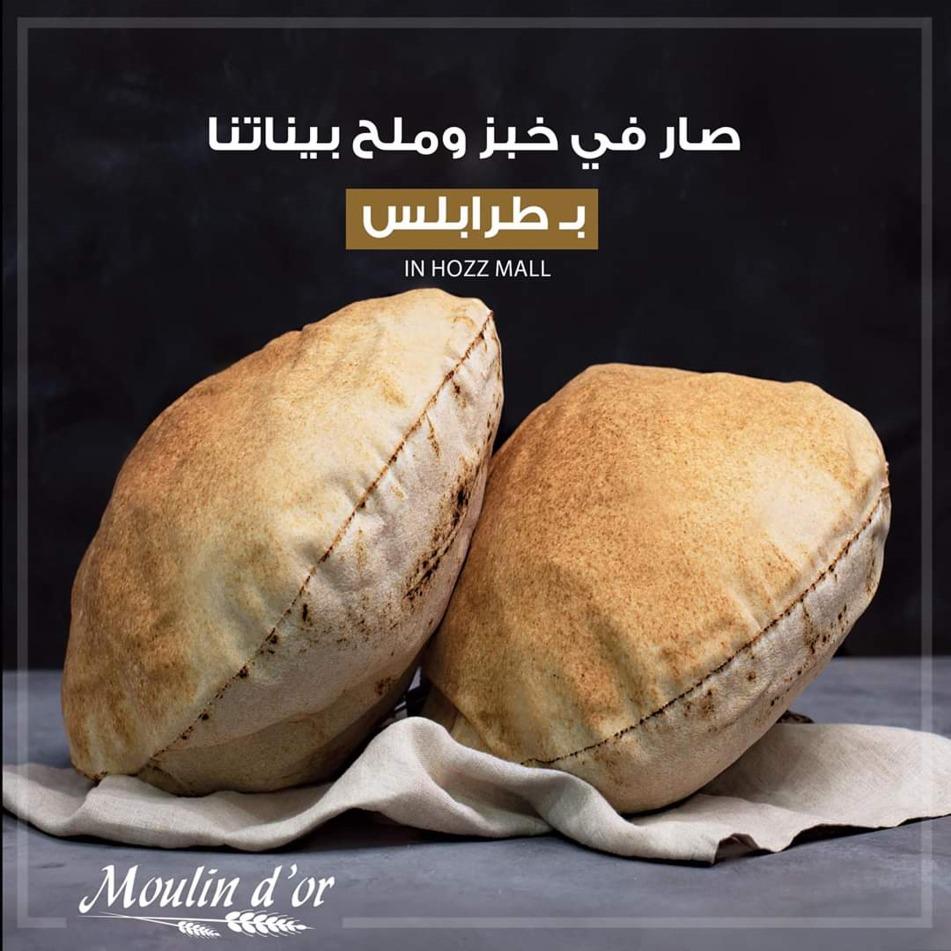Hisham Assaad food styling cookin5m2 -FB_IMG_1574886902652