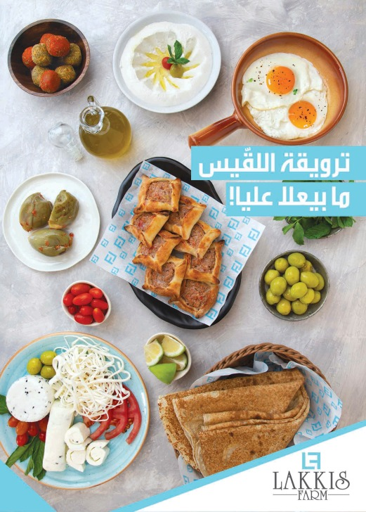 Hisham Assaad food styling cookin5m2 -LF A5 breakfast